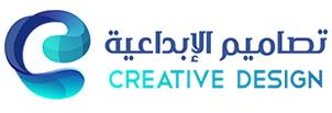 التصاميم الإبداعية